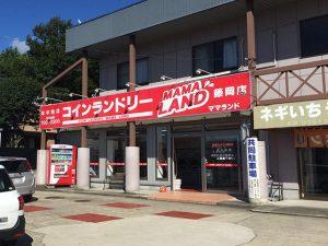 MAMALAND藤岡店