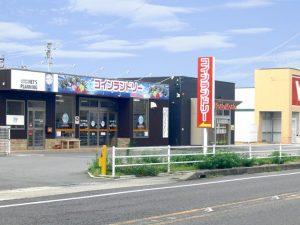 MAMALAND尾張旭店(ネッツプランニング直営店)