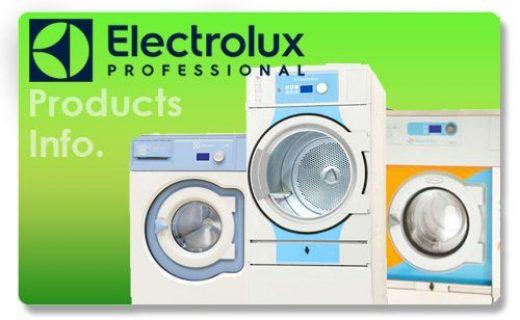 エレクトロラックス・プロフェッショナル Electrolux PROFESSIONAL